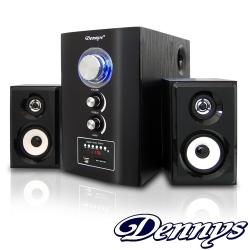 Dennys 2.1聲道USB/SD多功能木質喇叭(T-700S)