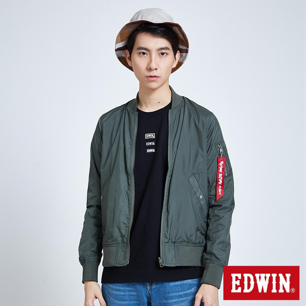 EDWIN 雙面穿MA1迷彩外套-男-墨綠