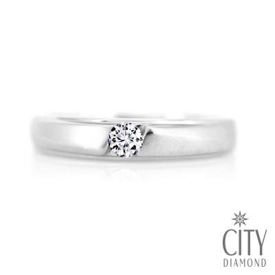 City Diamond『情定曼哈頓』10分鑽戒