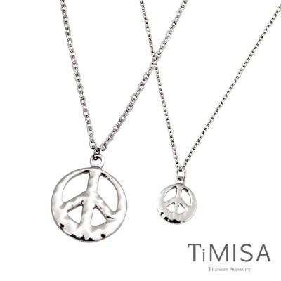 TiMISA《和平風尚-原色》純鈦情人對鍊/成對項鍊