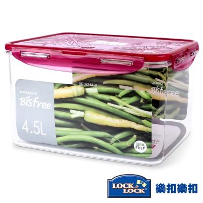 樂扣樂扣 Bisfree系列晶透抗菌保鮮盒-長方形4.5L