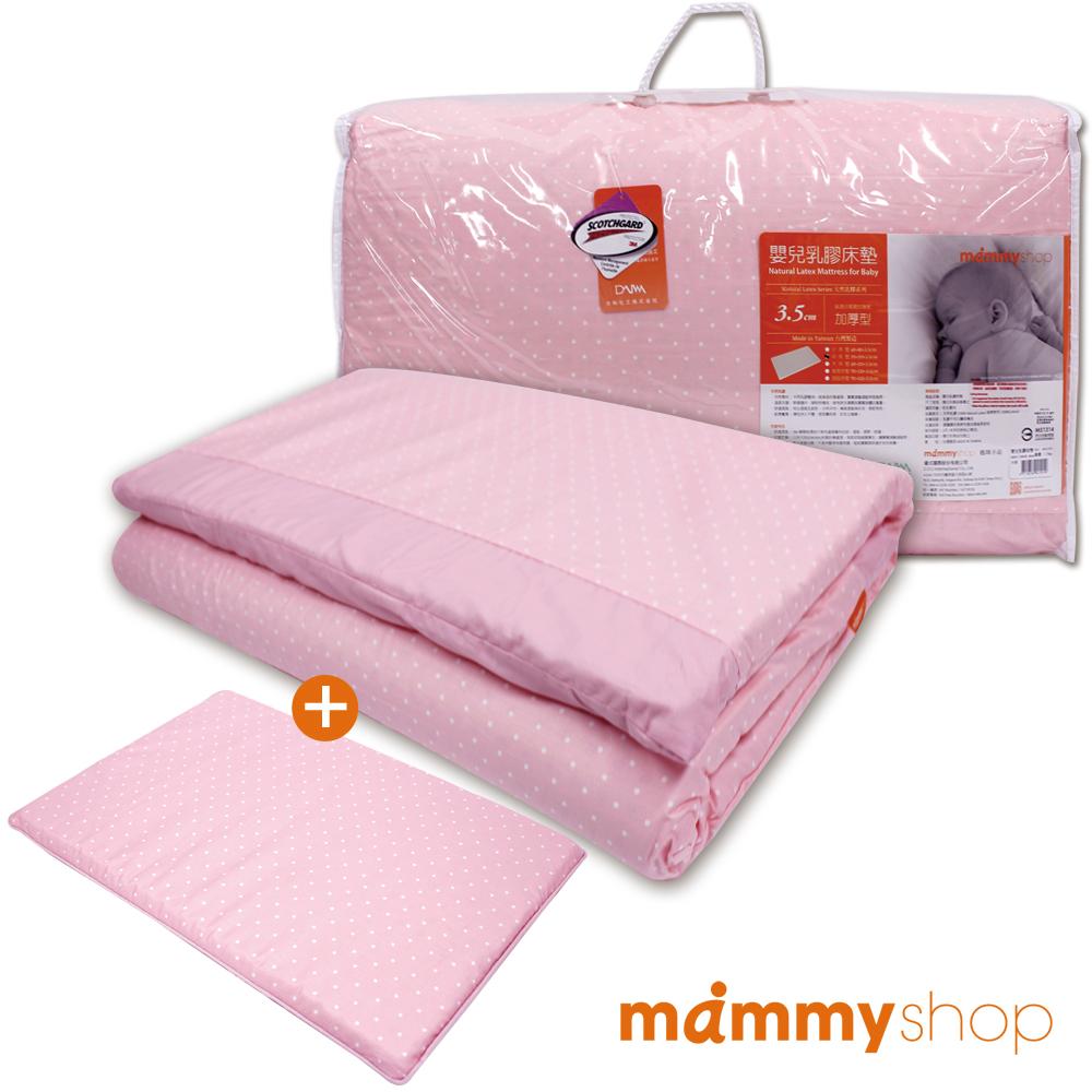 媽咪小站-嬰兒乳膠加厚中床墊+多功能平枕(圓點粉)
