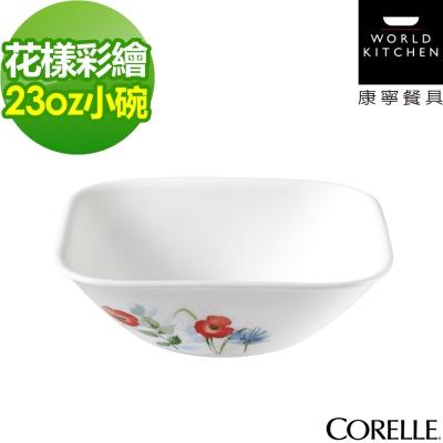 CORELLE康寧 花漾彩繪23oz方形碗