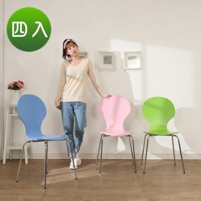 BuyJM彩漾曲木8字米樂椅/餐椅4入組40x44x88公分-DIY