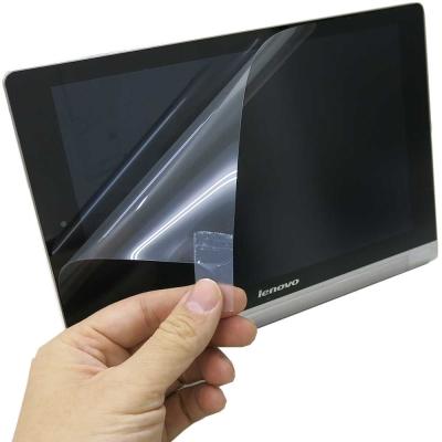 EZstick Lenovo B8080 Yoga Tablet專用螢幕貼