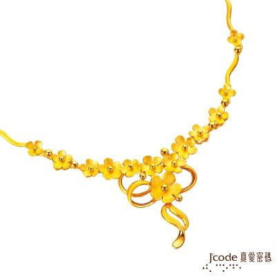 J'code真愛密碼 新娘物語純金項鍊 約 8 . 01 錢