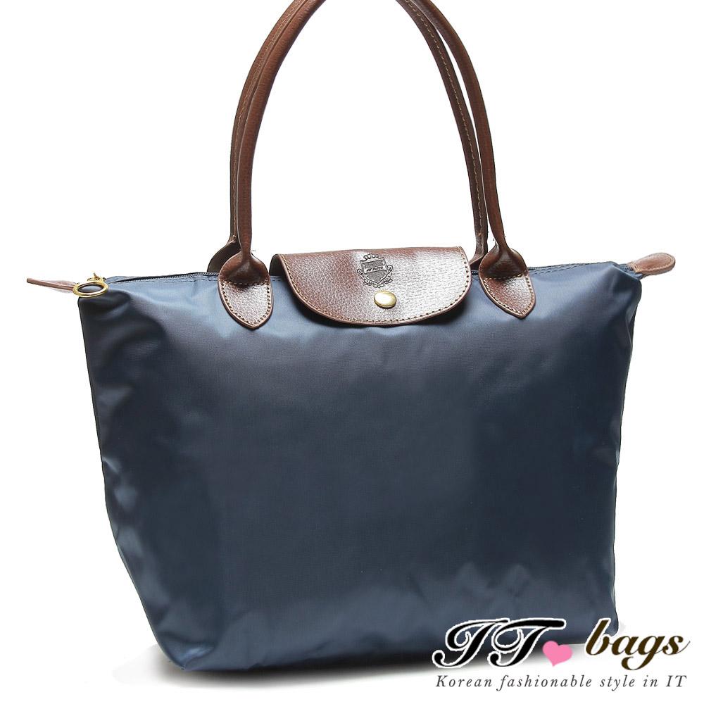 It Bags品牌經典法式尼龍摺疊水餃包-中 午夜藍