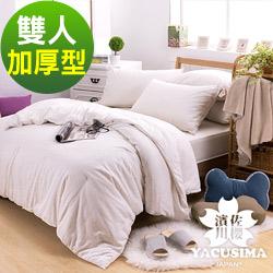 日本濱川佐櫻-葉影水榭 頂級加厚型雙人手工純長纖蠶絲被3.6kg