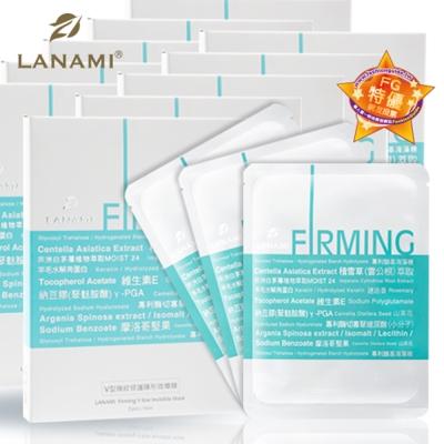 LANAMI V型撫紋修護隱形微導膜(3入/盒)x10盒