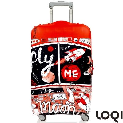 LOQI 行李箱套│登入月球L號 適用28吋以上行李箱保護套