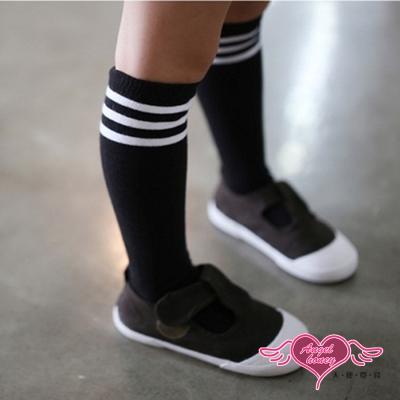 天使霓裳 學院風條紋兒童中筒襪(黑S~L)