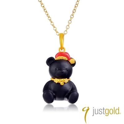 鎮金店Just Gold 黃金吊墜- 巧克力聖誕小熊