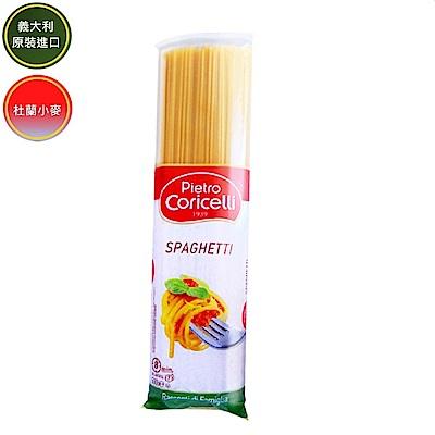 Pietro Coricelli 義大利麵-中(500g)