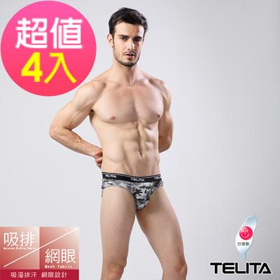 男內褲 吸溼涼爽迷彩網眼運動三角褲  銀灰(超值4件組) TELITA