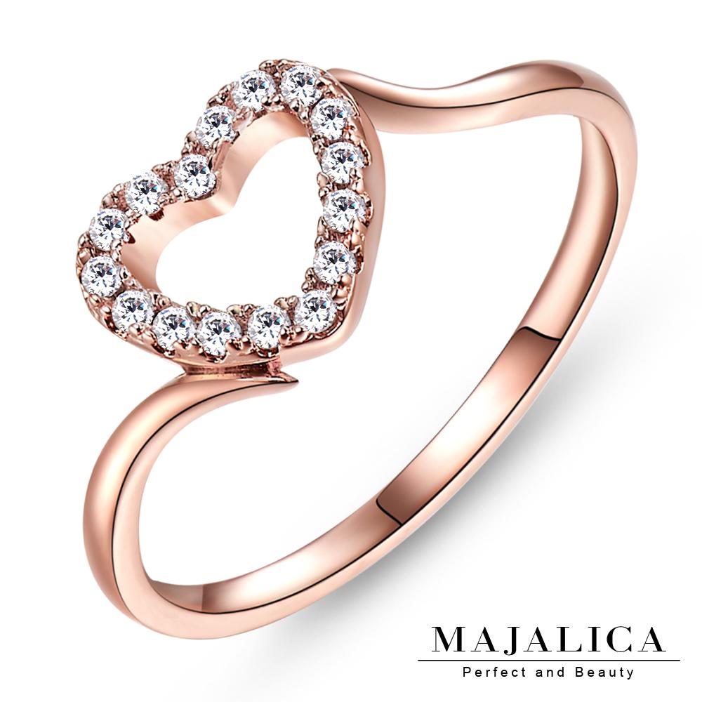 Majalica 925純銀戒指愛心心形戒 精鍍玫瑰金