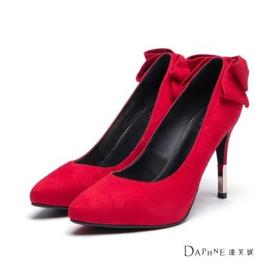 達芙妮DAPHNE-高跟鞋-珍珠蝴蝶結後跟絨布尖頭鞋-紅8H