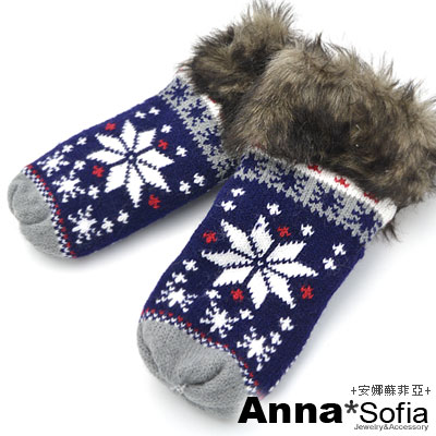 AnnaSofia-聖誕雪花仿毛-合指手套-藍系