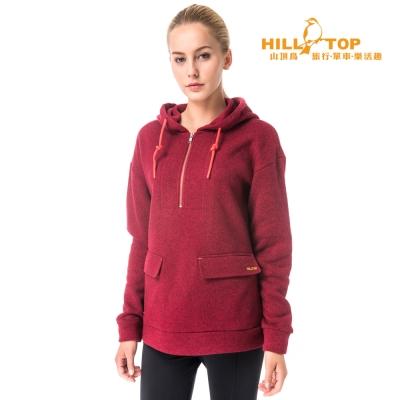 【hilltop山頂鳥】女款ZISOFIT吸濕連帽長版刷毛上衣H51FG8暗紅