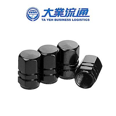 炫彩輪胎氣嘴蓋-黑(六角形)鋁合金材質 螺紋設計 汽車/機車/自行車皆適用