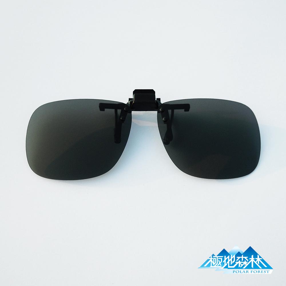 【極地森林】深灰色TAC寶麗萊偏光鏡片外掛式太陽眼鏡(近視專用5077) - 快速到貨
