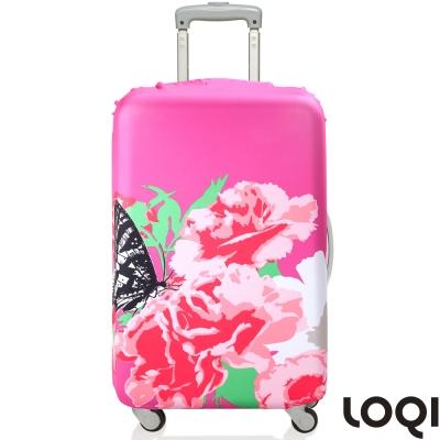 LOQI 行李箱套│-康乃馨S號 適用21吋以下行李箱保護套