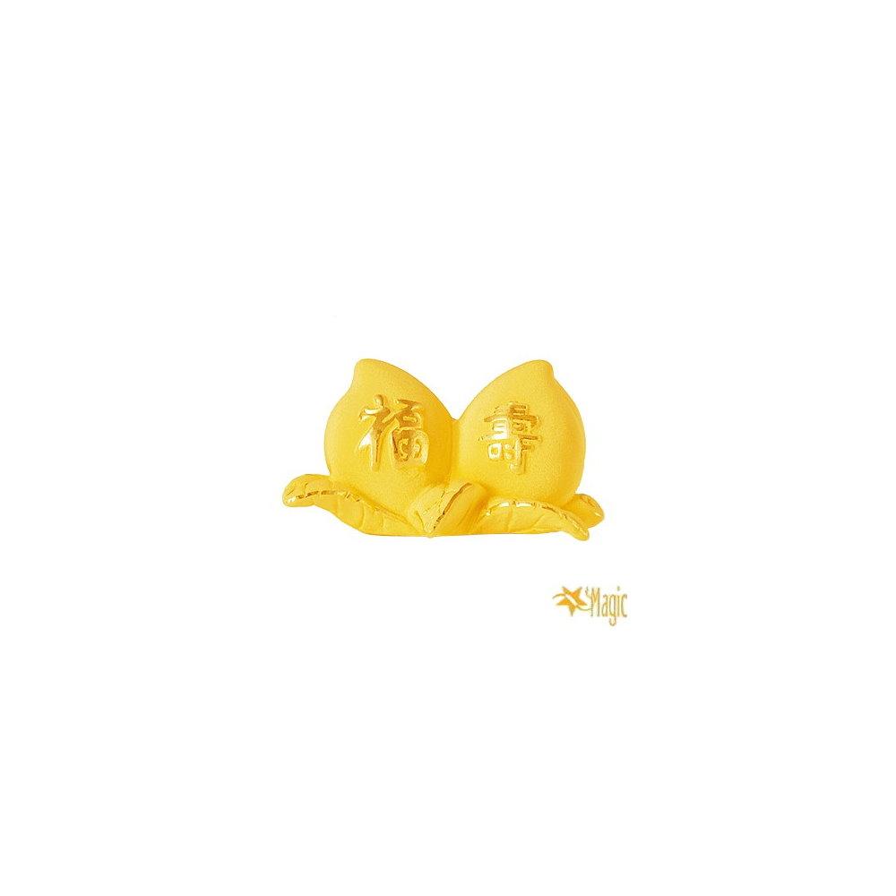 【Magic魔法金】福壽仙桃( 0.9錢) 立體黃金