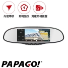 PAPAGO! GoSafe A723  WI-FI後視鏡聲控導航行車記錄器-急速配