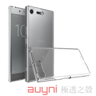 auyni極透殼 Sony XZ/XZS 透明殼 精緻抗刮完美祼機殼(祼機之美) 2 入