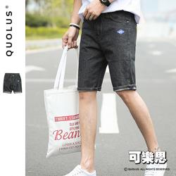 可樂思 小標點綴 黑色素面 男生牛仔短褲 休閒褲