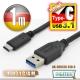 曜兆DIGITUS USB 3.1 Type-C 轉 A 傳輸線(公對公)_1公尺 product thumbnail 1