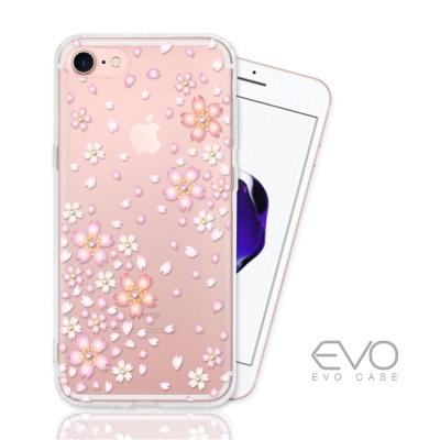 APPLE iPhone 7 奧地利水鑽彩繪防摔殼 - 櫻花