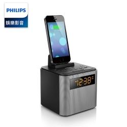 【福利品】PHILIPS 飛利浦 藍牙時鐘收音機 AJT3300