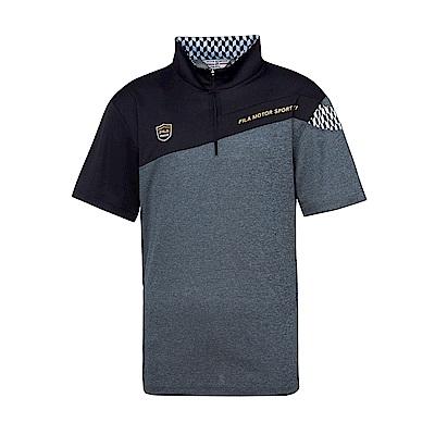 FILA 男吸排半門襟T恤-黑 1TES-1441-BK