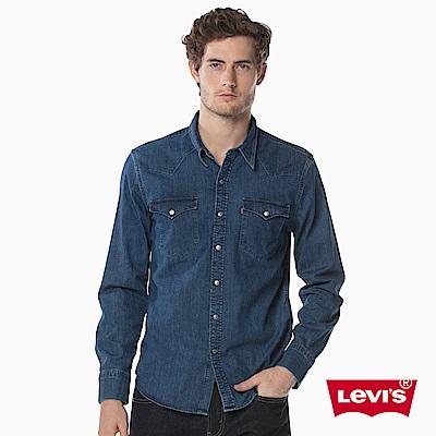 牛仔襯衫 男裝 雙口袋 珍珠扣 - Levis