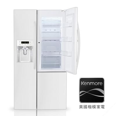 Kenmore楷模 739L對開門冰箱-純白 51832