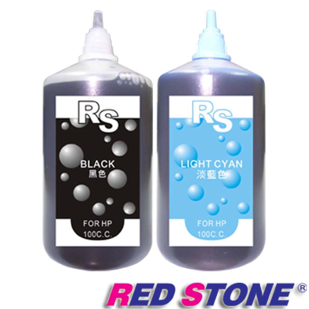 RS for HP連續供墨機專用填充墨水100CC(黑 淡藍)