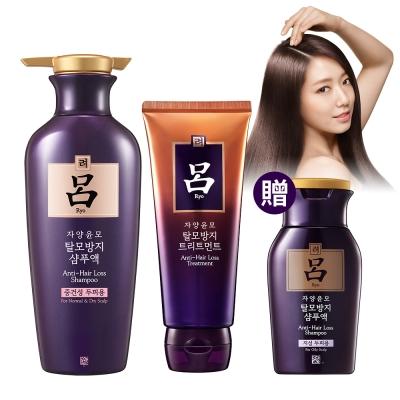 RYO呂 強韌髮根洗護加倍組(一般髮質適用) (原廠公司貨)