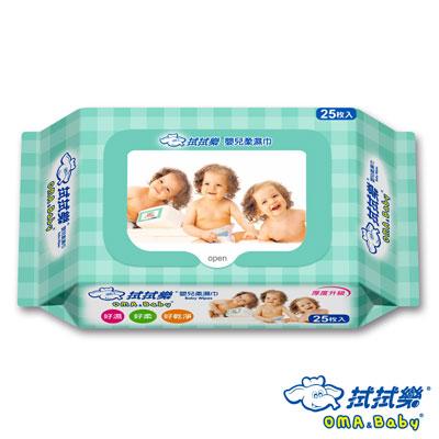 拭拭樂 隨身專利蓋便利包濕巾(25抽x36包)/箱