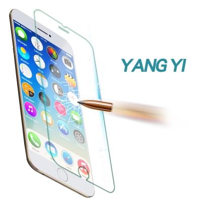 揚邑 Apple iPhone 8/7 Plus 5.5吋 防爆抗刮9H鋼化玻璃...
