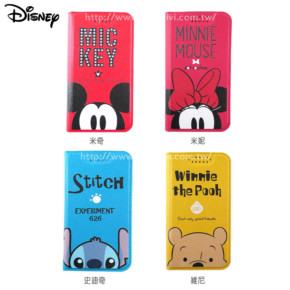 Disney迪士尼iPhone 8/7 Plus(5.5吋)可立式大臉彩繪皮套