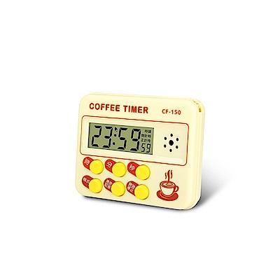 COFFEE TIMER 咖啡計時器 CF-150 (2入/ 組)