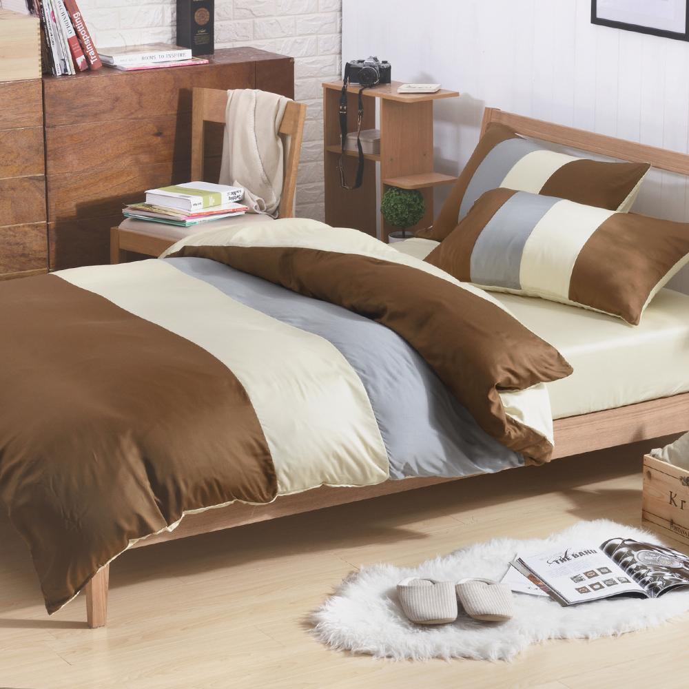 梵蒂尼Famttini-特調咖啡 立體剪裁加大兩用被床包組-採用天絲萊賽爾纖維