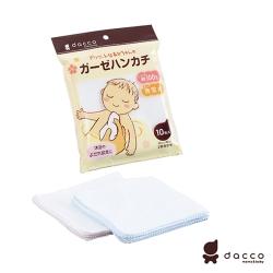 日本OSAKI-寶寶紗布手帕-沐浴用(小)10入