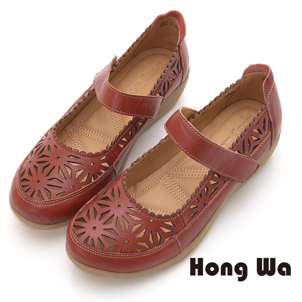 Hong Wa 牛津雕花沖孔柔軟牛皮厚底包鞋 - 咖啡