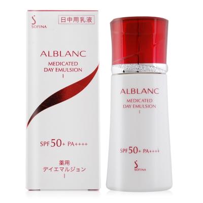 SOFINA蘇菲娜 潤白美膚盈透UV防護乳I升級版SPF50+/PA++++30ml