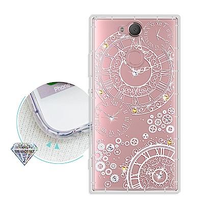 浪漫彩繪 SONY Xperia XA2 水鑽空壓氣墊手機殼(齒輪之星)