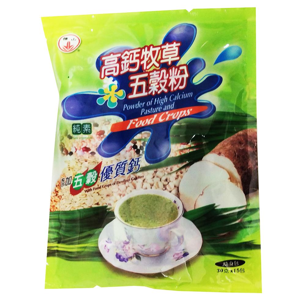 樺山 高鈣牧草五穀粉(30gx15包)