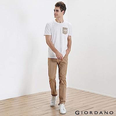 GIORDANO 男裝簡約素色彈力棉窄管休閒褲 - 12 虎眼卡其