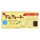 Bourbon北日本 帆船迷你香草白巧克力餅乾(55g) product thumbnail 1