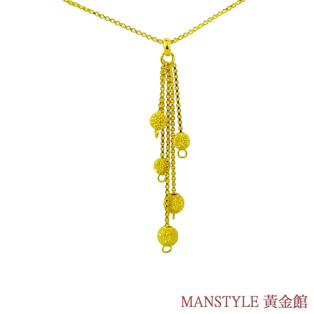MANSTYLE「串連夢想」黃金小套鍊